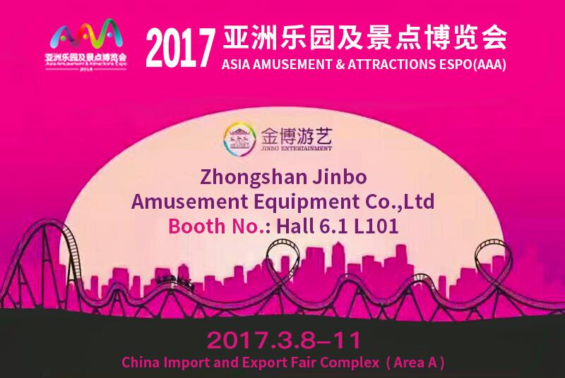 Asia Amusement