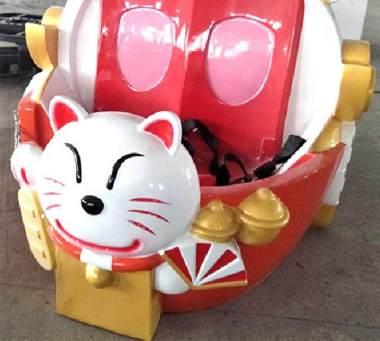 Fortune Cat Roller Coaster