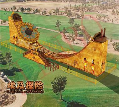 2018 Egypt Adventure Flying UFO  Ride