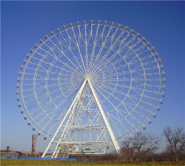 88m Ferris Wheel