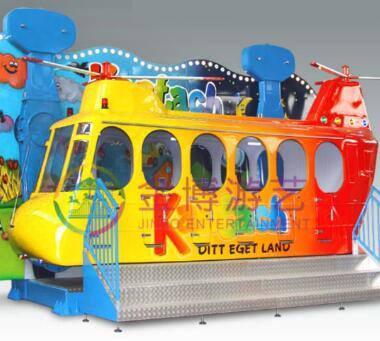Air Bus Ride